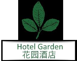 Hotel Garden Banting